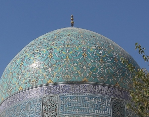 dome of shah mosque