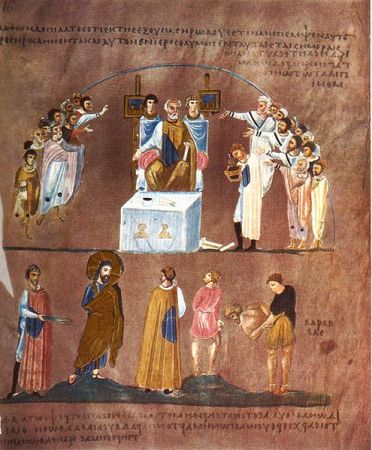 A page from the Rossano Gospels.