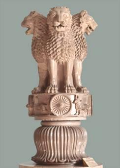 Lion Capital of Ashoka.