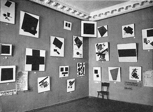 suprematist exhibition larger