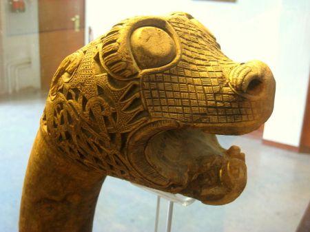 Sculpted Animal Head.