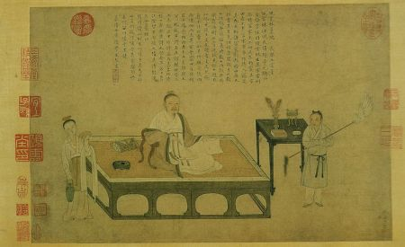 Portrait of Ni Zan by Qui Ying (1542).