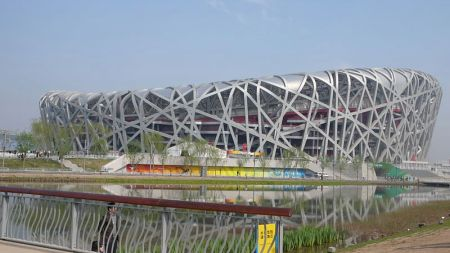 The Bird's Nest was the home for the 2008 Summer Olympics in Beijing.