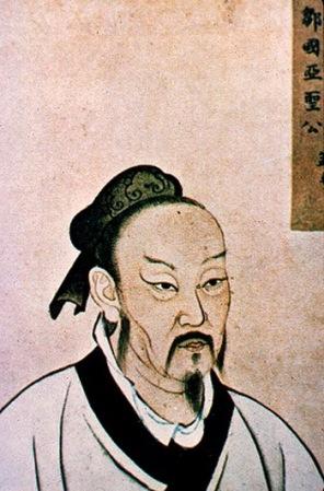 A posthumous portrait of Mencius.