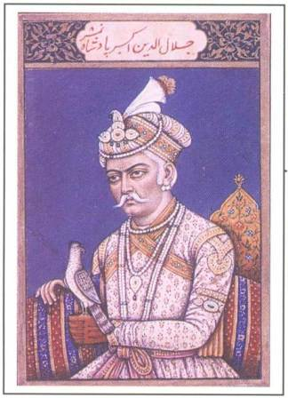 Sixteenth Century portrait of Akbar the Great.
