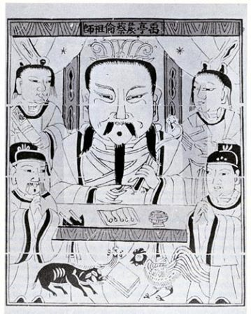 Eighteenth Century print depicting Cai Lun.