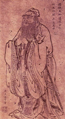 Tang Dynasty painting of Confucius by Wu Daozi.