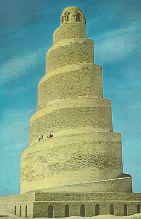 The minaret, or , is all that remains from the Great Mosque of Samarra.