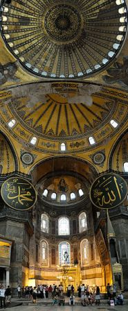 A view of the interior of Hagia Sophia, which shows the influence of both Medieval Christian and Islamic art.