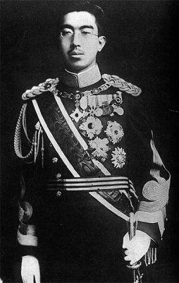 Portrait of Emperor Hirohito.