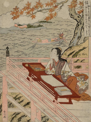 A portrait of Murasaki Shikibu writing at her desk, by Suzuki Harunobu in about 1767. This Edo period woodblock in the ukiyo-e style is now at the Museum of Fine Arts, Boston.