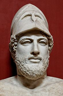 Bust of Pericles in the Museo Pio Clementino, Vatican City. It is a Roman-made marble copy of a Greek original by Cresilas dating from around 430 BCE.