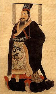 A painting of Qin Shi Huang.