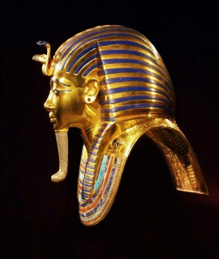 king tut mask side view