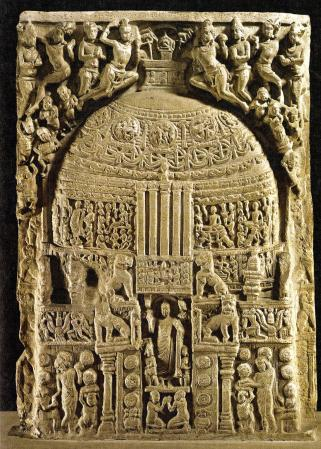 Detail of a relief sculpture from the Amaravati Stupa, depicting a stupa.