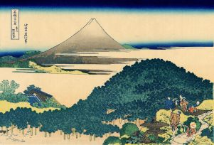 Hokusai - The_coast_of_seven_leages_in_Kamakura