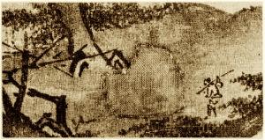 ma yuan detail