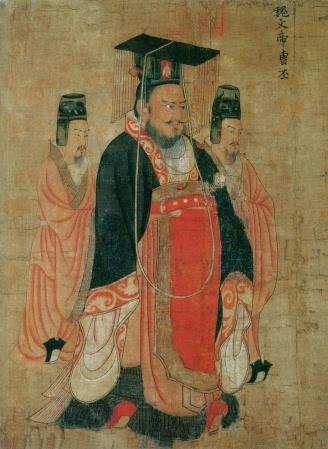 thirteen emperors 3