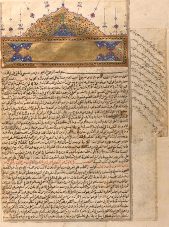 A page from a 1597 Arabic copy of Ibn Sina's Canon of Medicine.