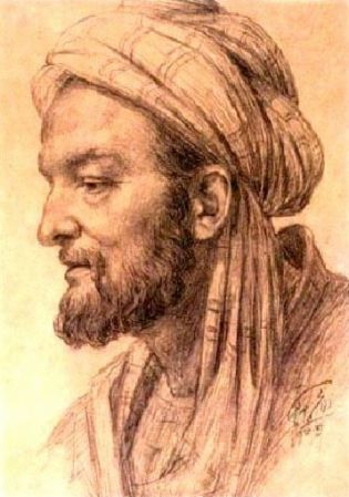 Ibn Sina, also known as Avicenna.