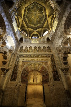 The Golden Niche inside the Great Mosque of Córdoba.