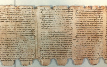 A portion of the Dead Sea scrolls.