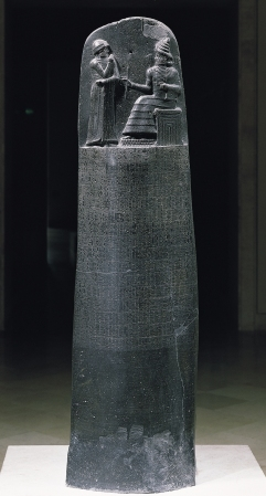 The Code of Hammurabi is engraved on an eight-foot tall diorite stele, with a portrait of the king receiving the laws from Shamash, the sun god.