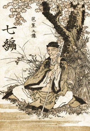 A 19th Century portrait of Matsuo Basho by Katsushika Hokusai.