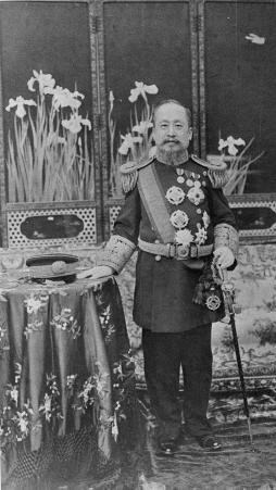Gojong, Emperor Gwangmu of Korea.