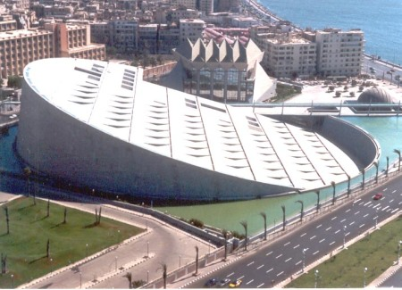 A view of the Bibliotheca Alexandrina.