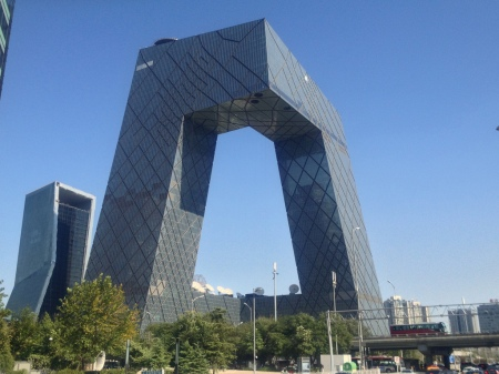 CCTV Headquarters in Beijing.