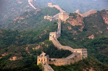 A portion of the Great Wall of China.