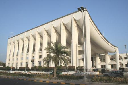 The National Assembly building in Kuwait City, Kuwait.