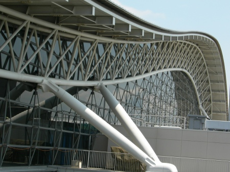 Kansai International Airport.