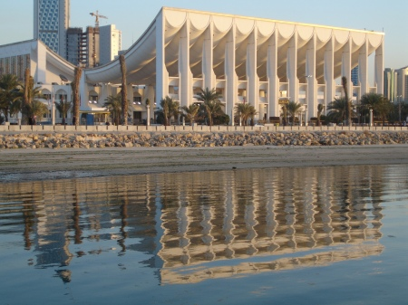 Kuwait National Assembly Building.  Jørn Utzon