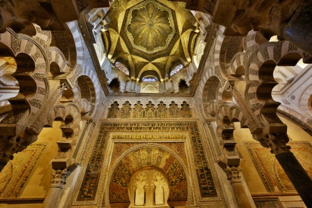 An interior view of the Great Mosque of Córdoba.