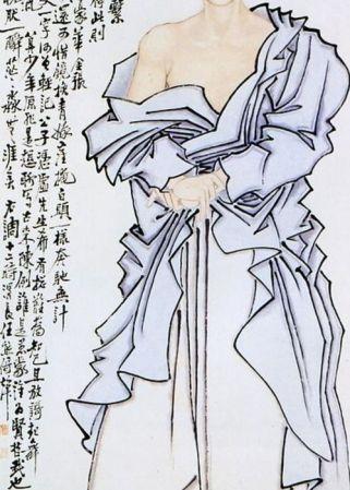 Detail of Ren Xiong's Self-Portrait.