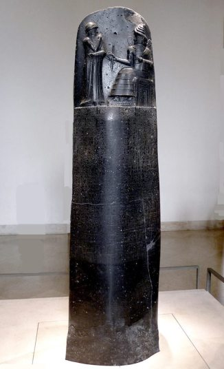 stele of hammurabi