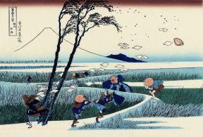 Hokusai Ejiri_in_the_Suruga_province