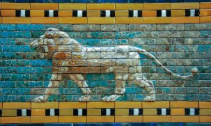 lion-processional-way-pergammon